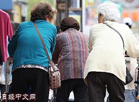 日本的节点:让少子老龄化激活经济